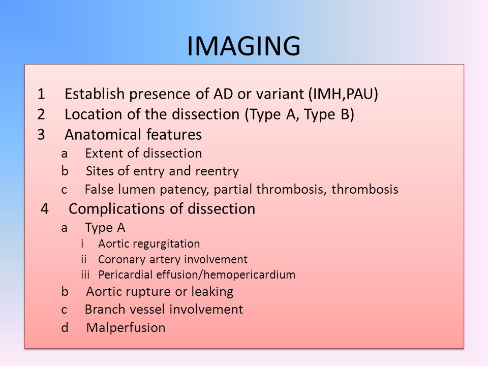 IMAGING 1 Establish presence of AD or variant (IMH,PAU)