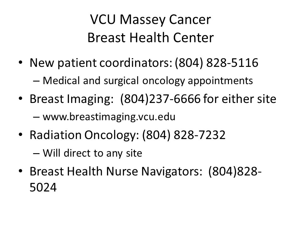 VCU Massey Cancer Breast Health Center