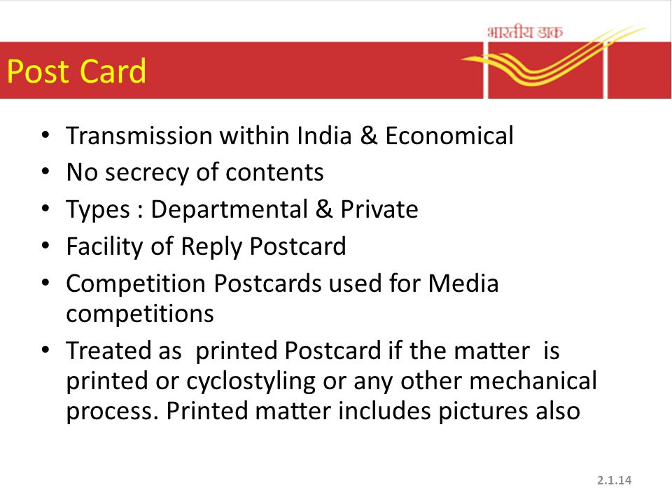 Post Card Transmission within India & Economical