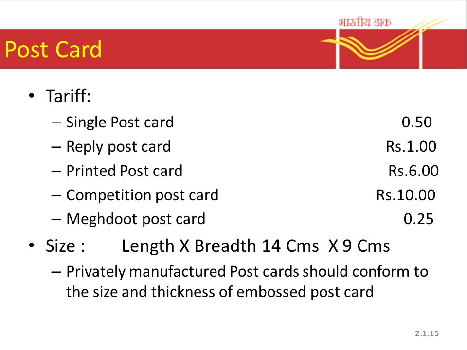 Post Card Tariff: Size : Length X Breadth 14 Cms X 9 Cms