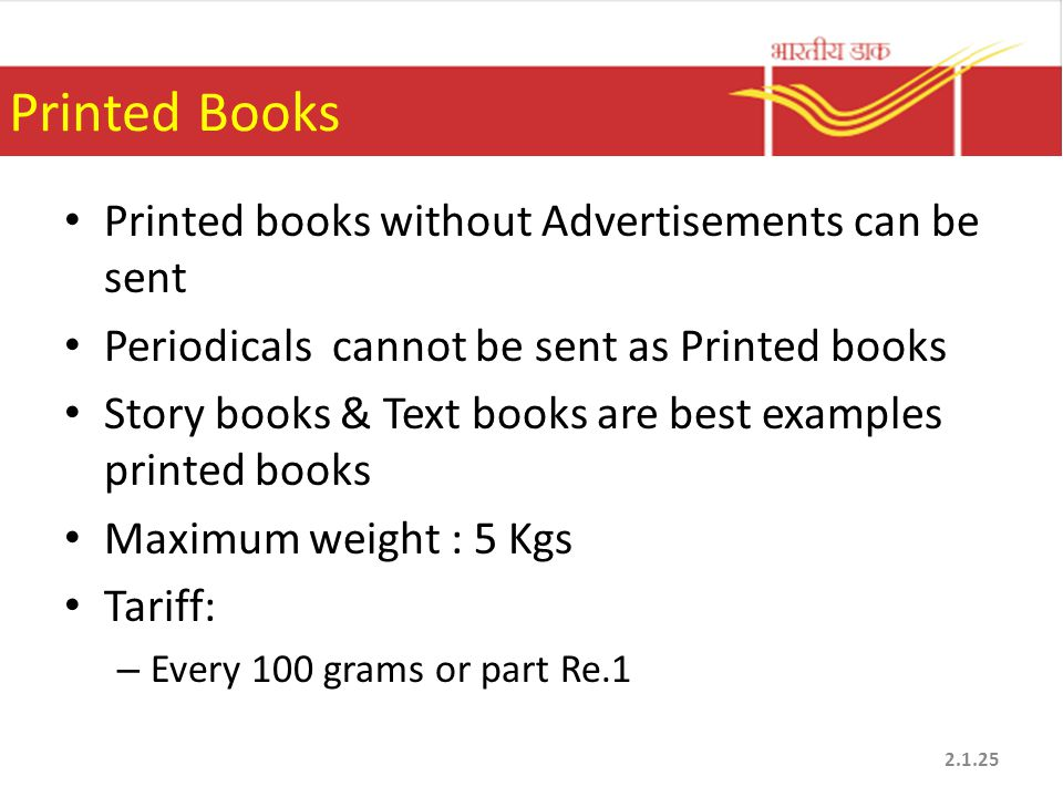 Printed Books Printed books without Advertisements can be sent