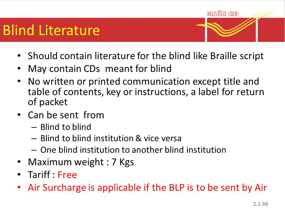 Blind Literature Should contain literature for the blind like Braille script. May contain CDs meant for blind.