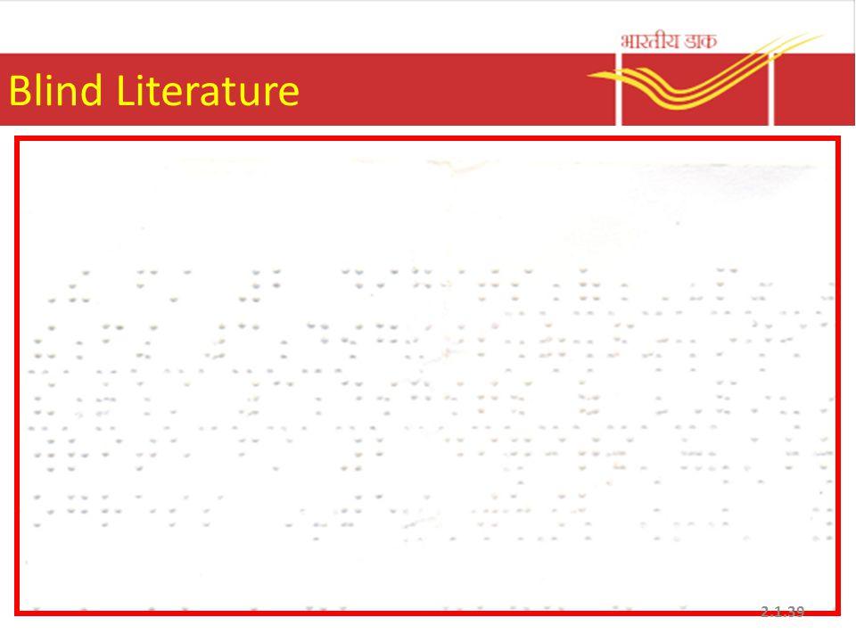Blind Literature