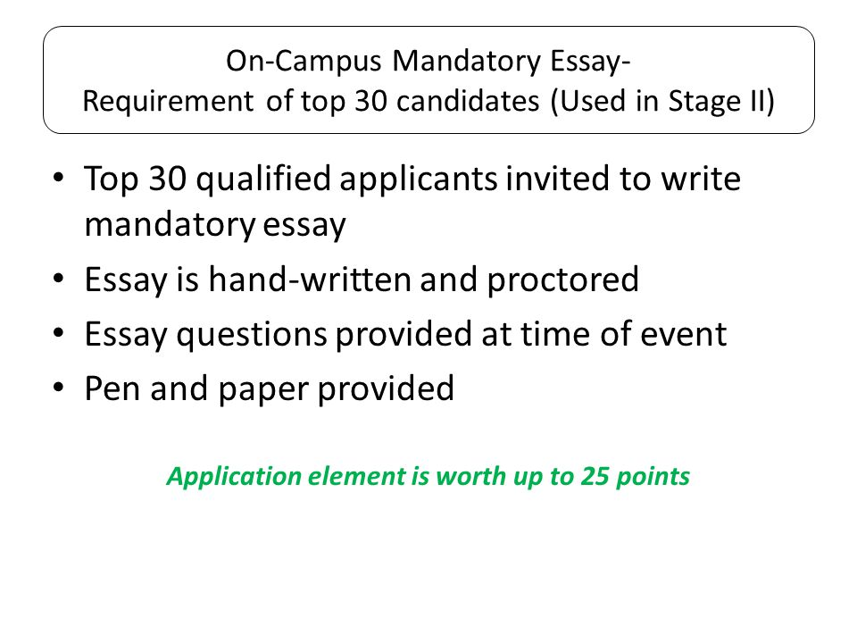 Application element is worth up to 25 points