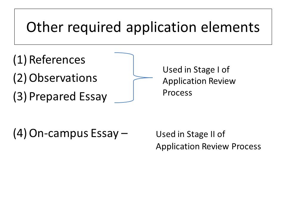 Other required application elements
