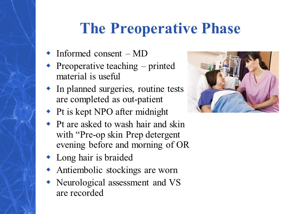 The Preoperative Phase
