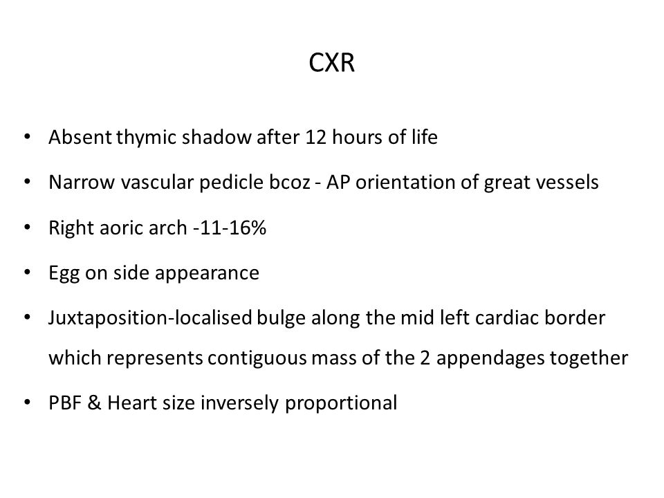 CXR Absent thymic shadow after 12 hours of life