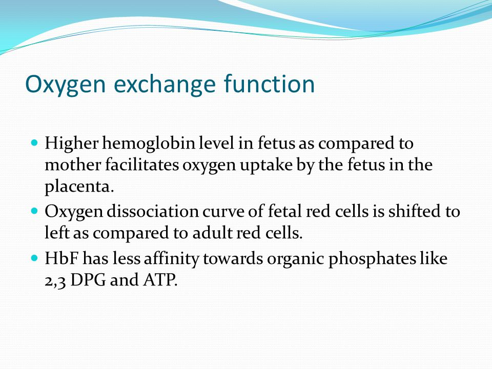 Oxygen exchange function