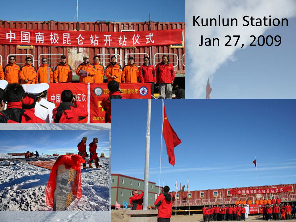 Kunlun Station Jan 27, 2009
