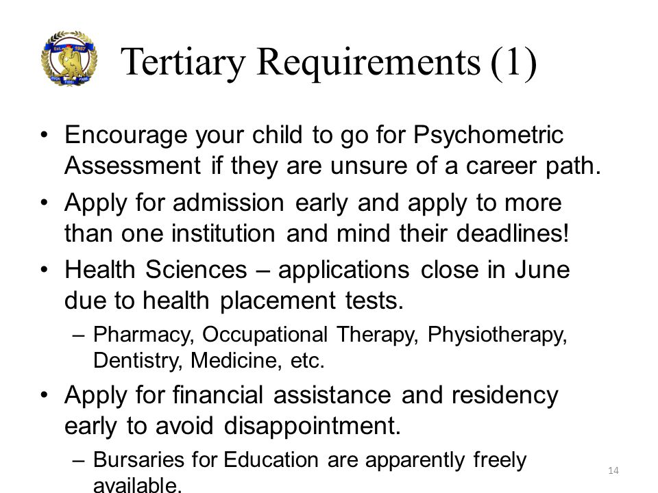 Tertiary Requirements (1)