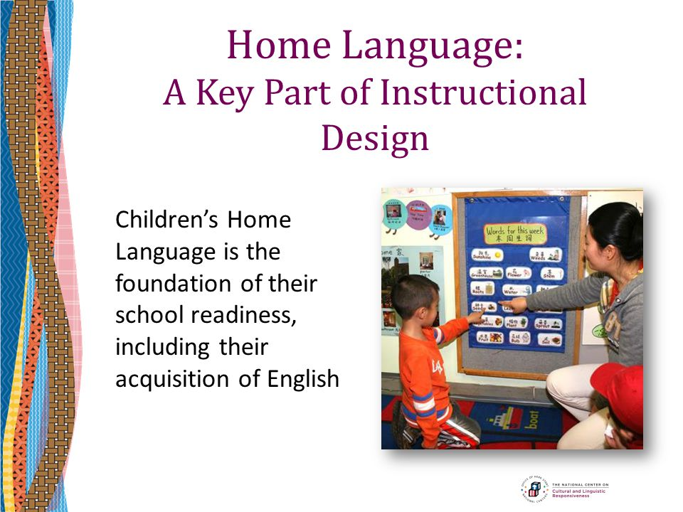 Home Language: A Key Part of Instructional Design