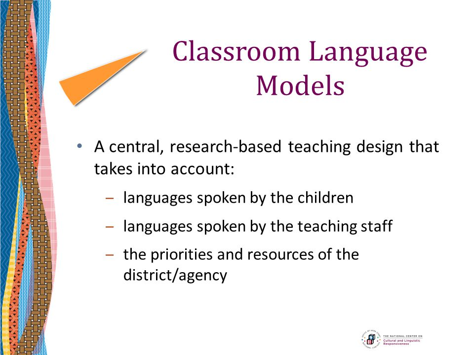 Classroom Language Models