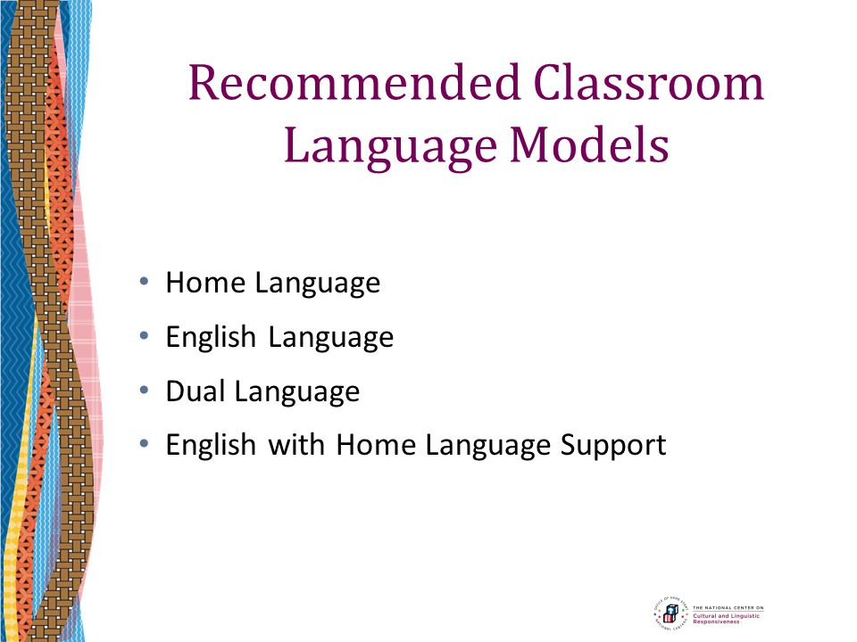 Recommended Classroom Language Models