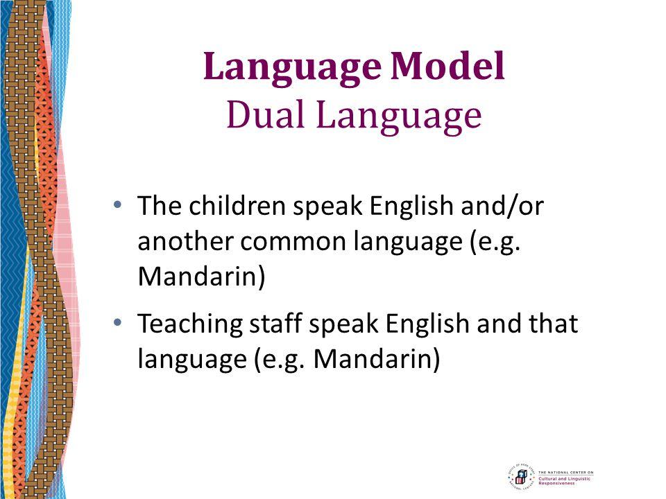 Language Model Dual Language
