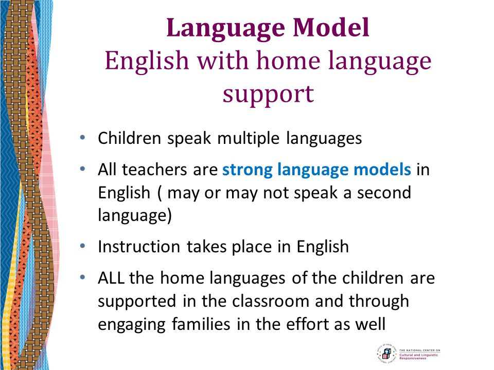 Language Model English with home language support