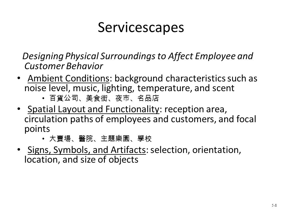 Servicescapes Designing Physical Surroundings to Affect Employee and Customer Behavior.