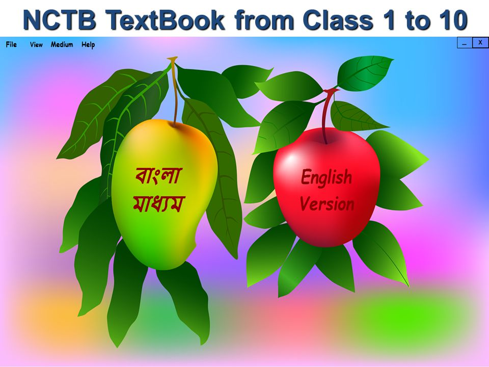 NCTB TextBook from Class 1 to 10