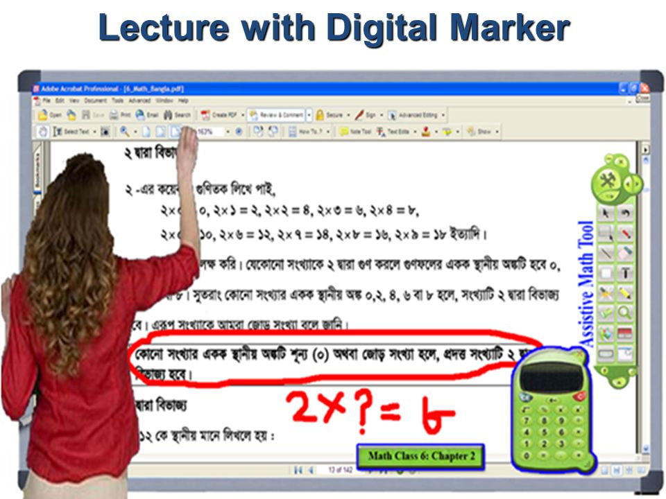 Lecture with Digital Marker