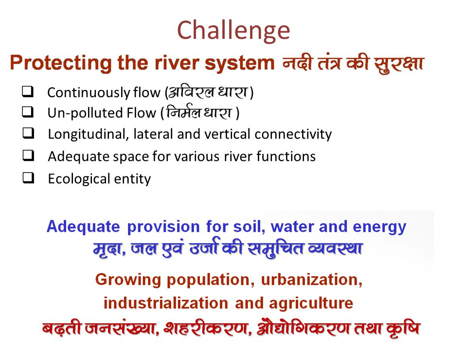 Challenge Continuously flow ( ) Un-polluted Flow ( ) )