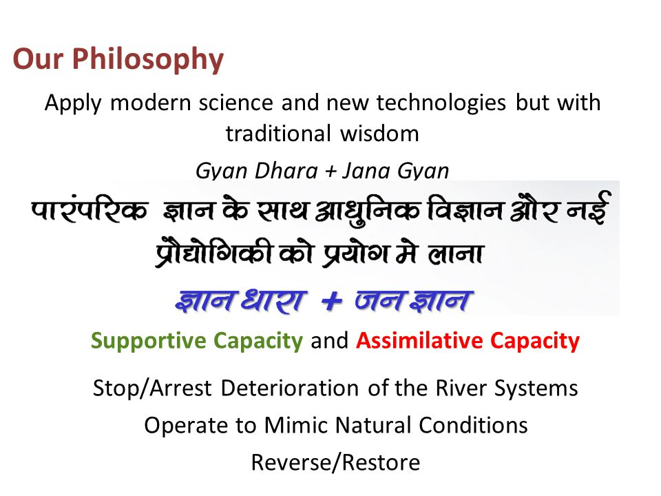 Our Philosophy Apply modern science and new technologies but with traditional wisdom Gyan Dhara + Jana Gyan