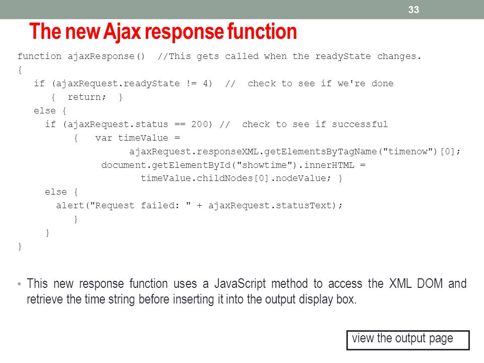 The new Ajax response function