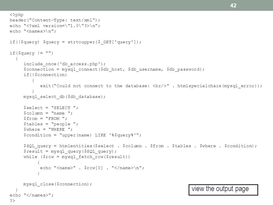 view the output page < php header( Content-Type: text/xml );