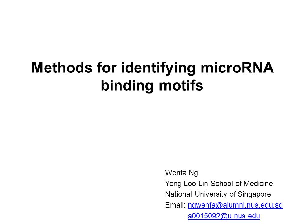 Methods for identifying microRNA binding motifs
