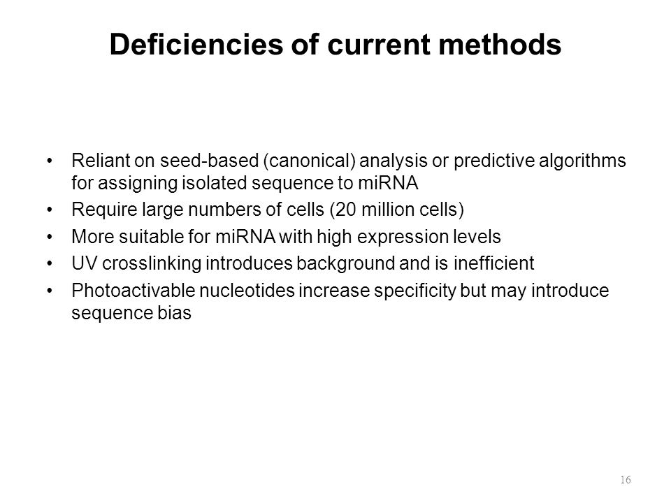 Deficiencies of current methods