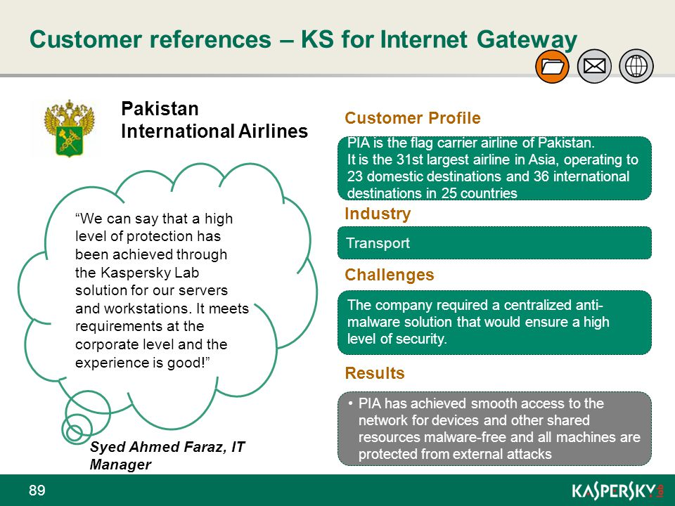 Customer references – KS for Internet Gateway
