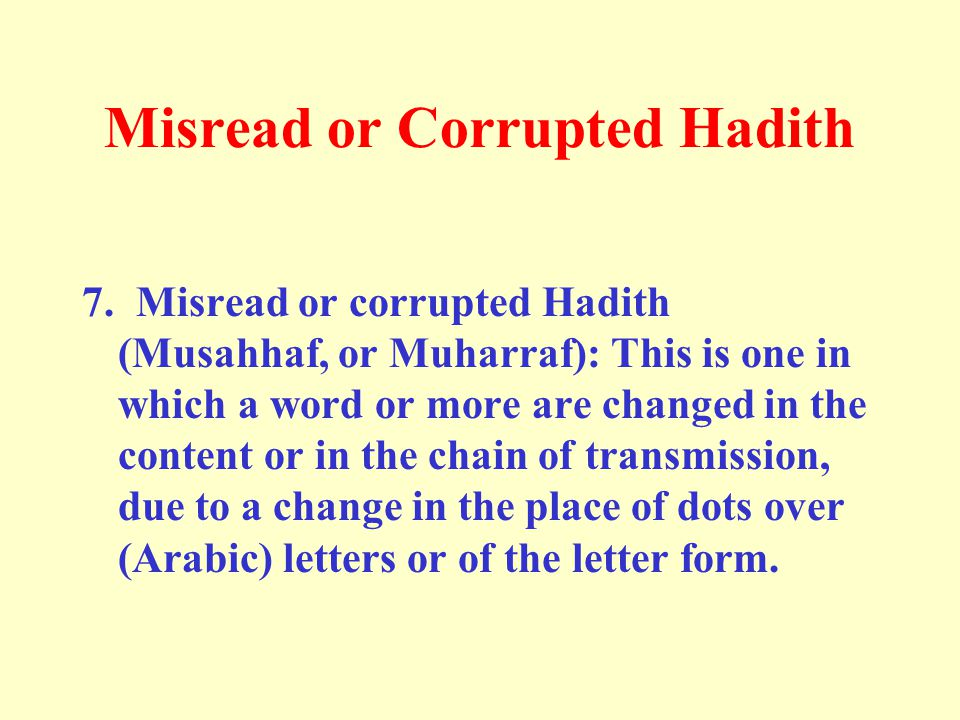 Misread or Corrupted Hadith