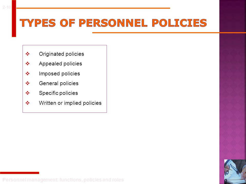 Types of personnel policies