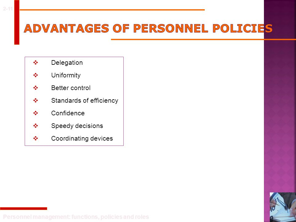 Advantages of personnel policies