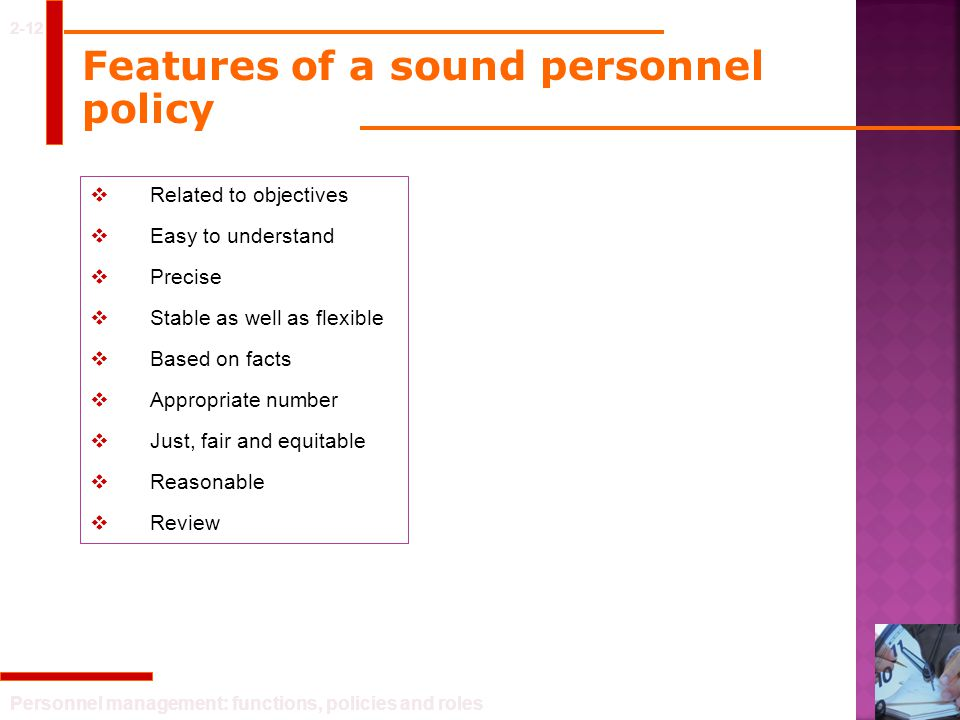 Features of a sound personnel policy