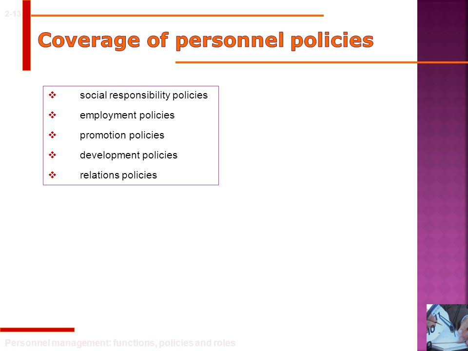 Coverage of personnel policies