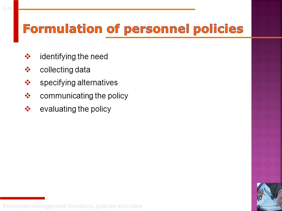 Formulation of personnel policies
