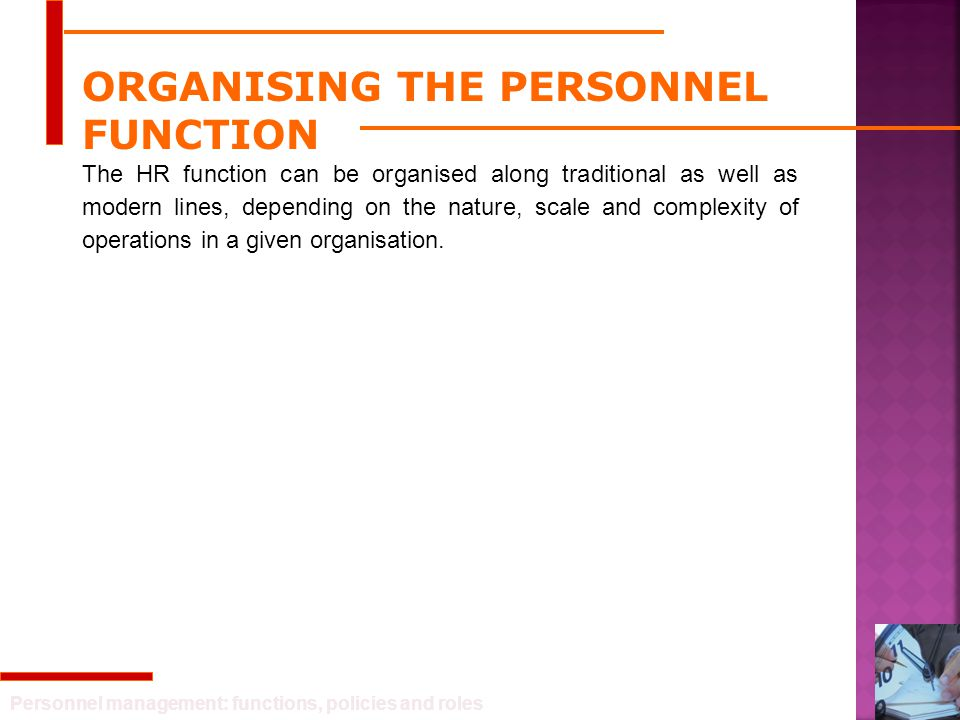 ORGANISING THE PERSONNEL FUNCTION