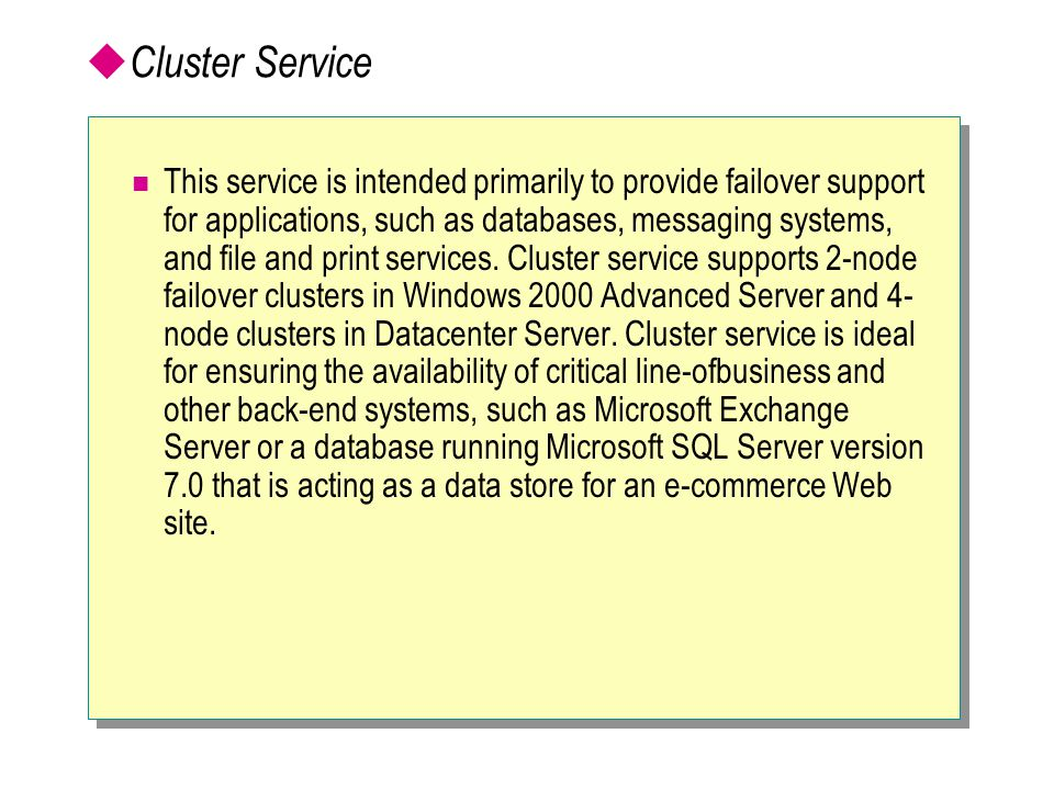 Cluster Service