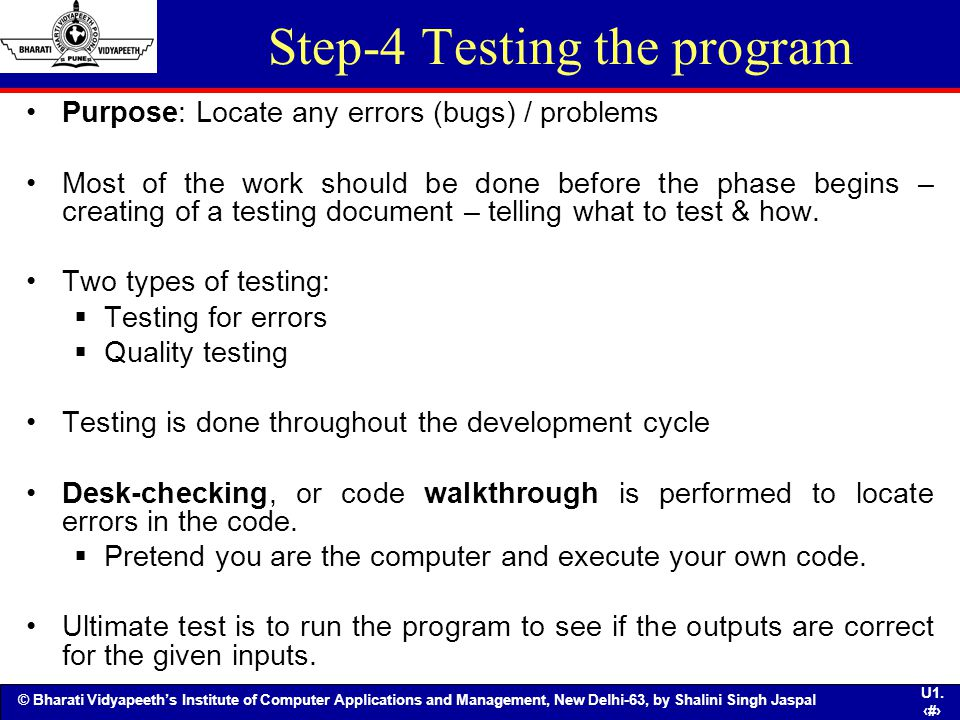 Step-4 Testing the program