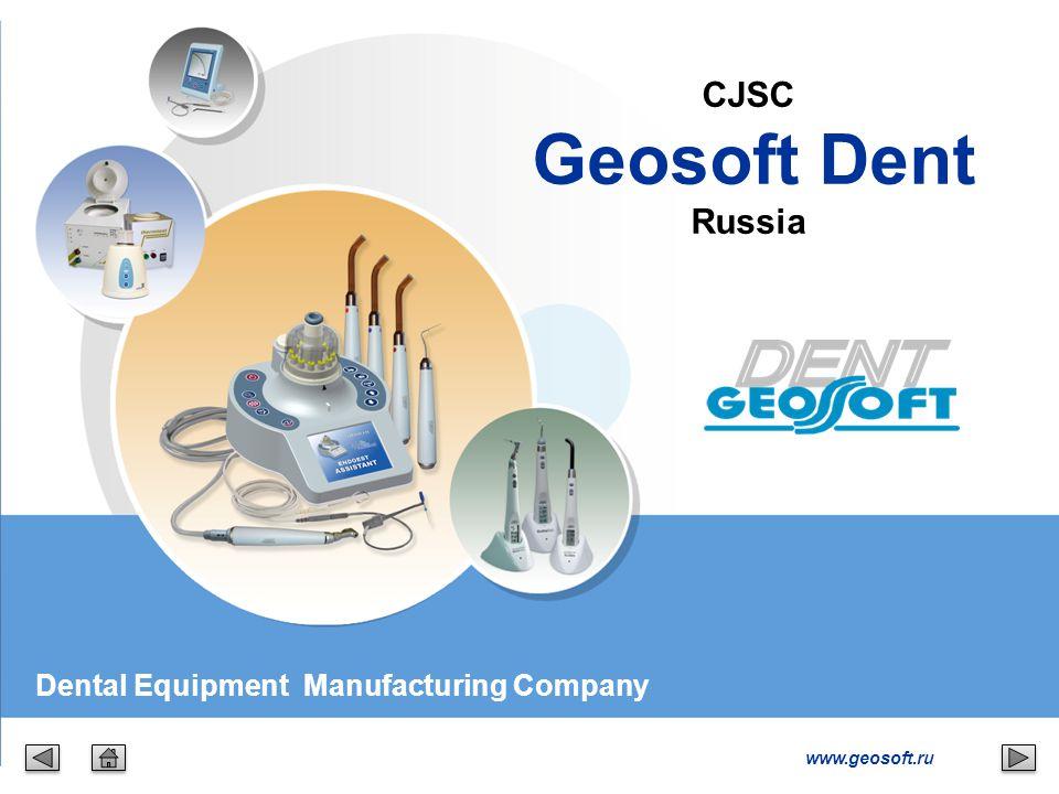 CJSC Geosoft Dent Russia