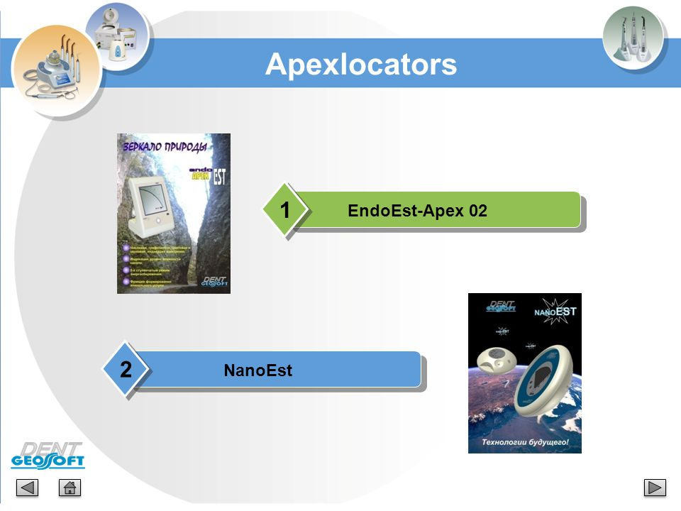 Apexlocators 1 EndoEst-Apex 02 2 NanoEst