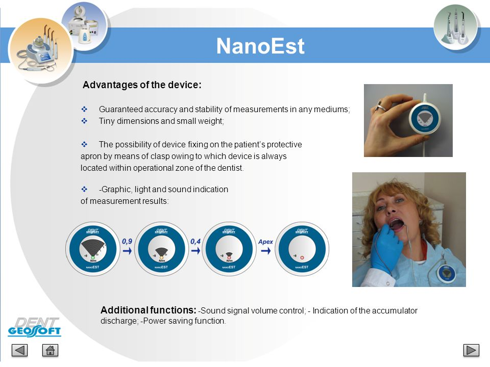 NanoEst Advantages of the device: Guaranteed accuracy and stability of measurements in any mediums;