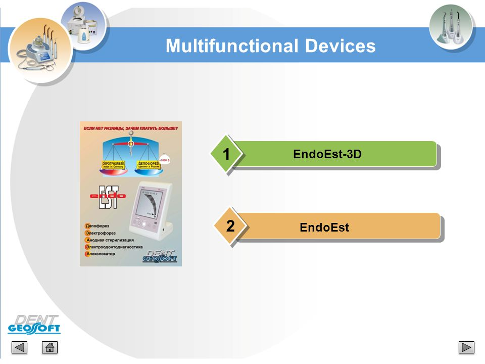 Multifunctional Devices