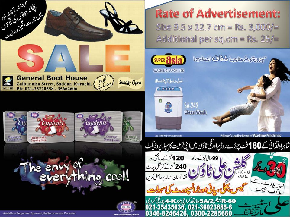 Rate of Advertisement: