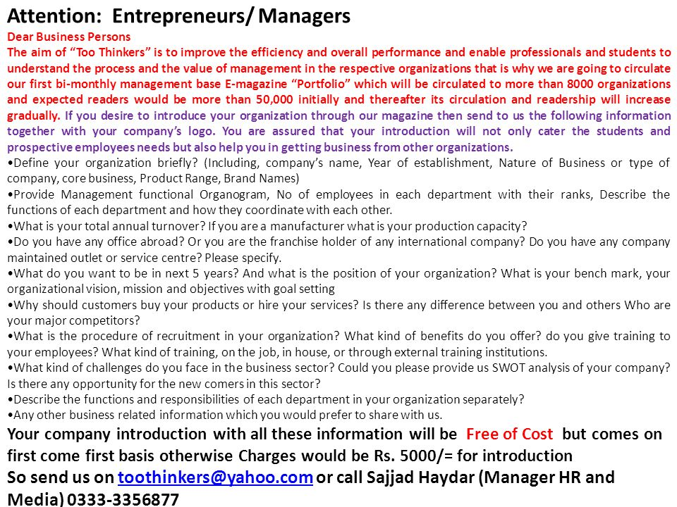 Attention: Entrepreneurs/ Managers