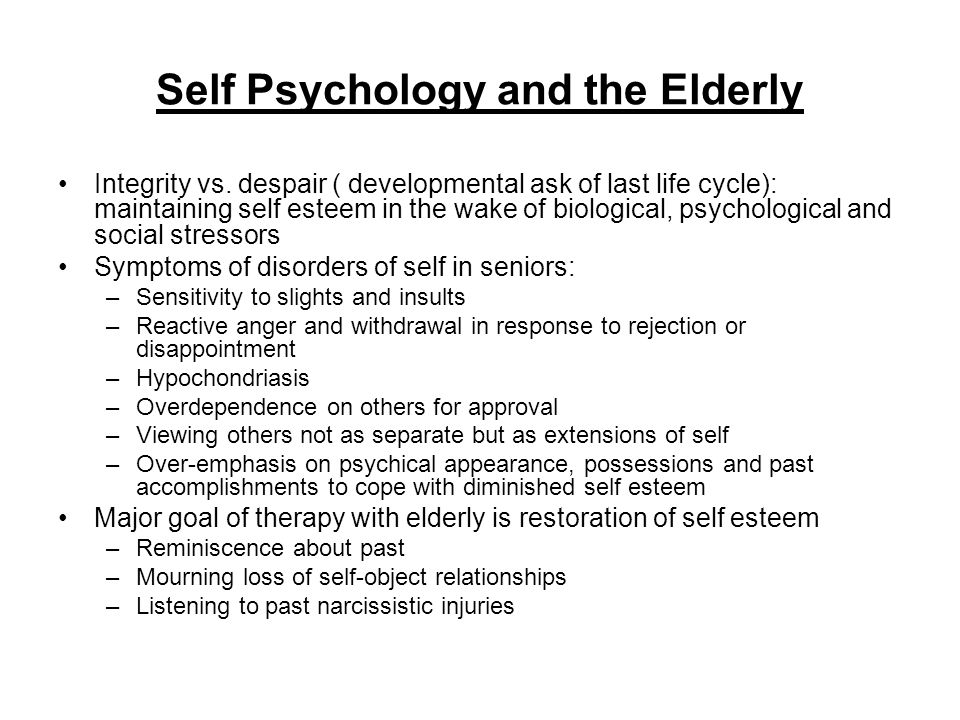 Self Psychology and the Elderly
