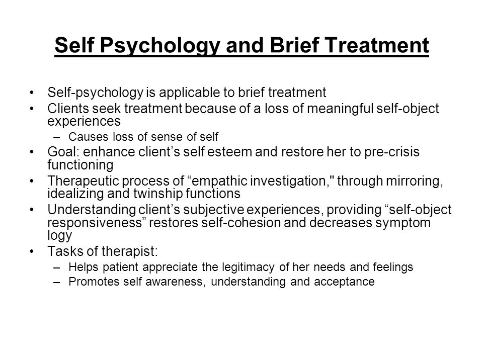 Self Psychology and Brief Treatment
