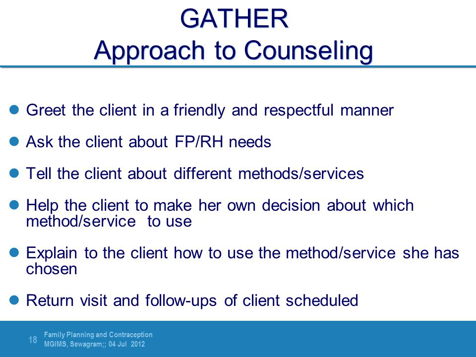 GATHER Approach to Counseling