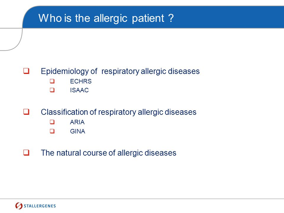 Who is the allergic patient