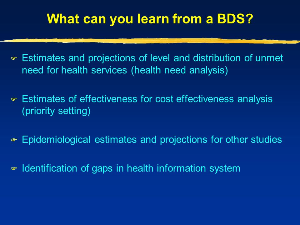 What can you learn from a BDS