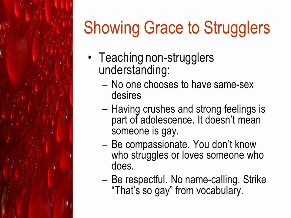 Showing Grace to Strugglers